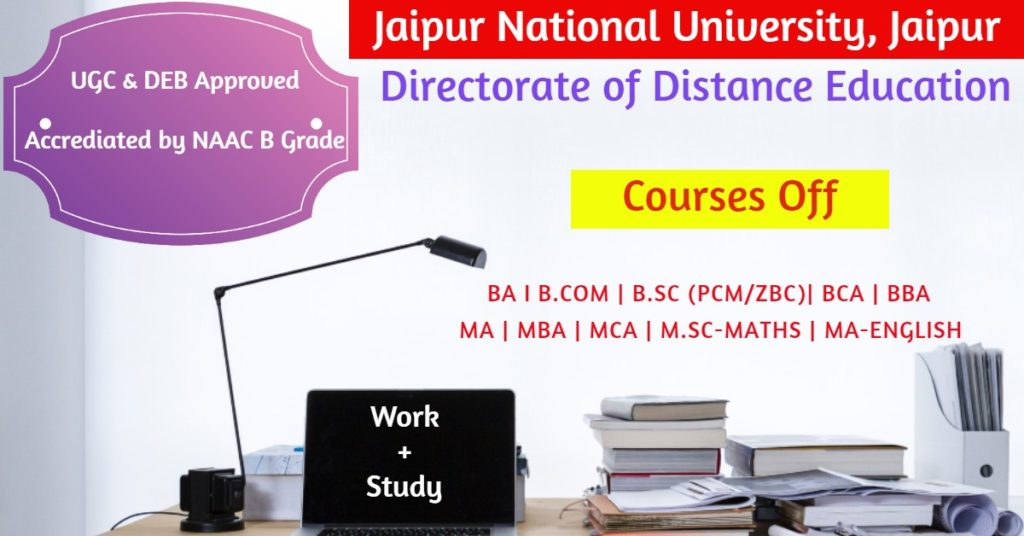 Jnu-Jaipur-National-University-Distance-Education
