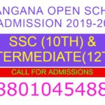 Telangana Open School Admission 2019-20 Notification