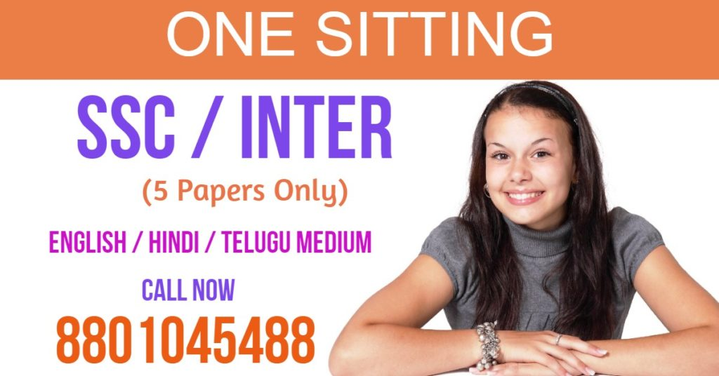 inter one sitting college in Hyderabad