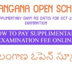 telangana open school exam fee date