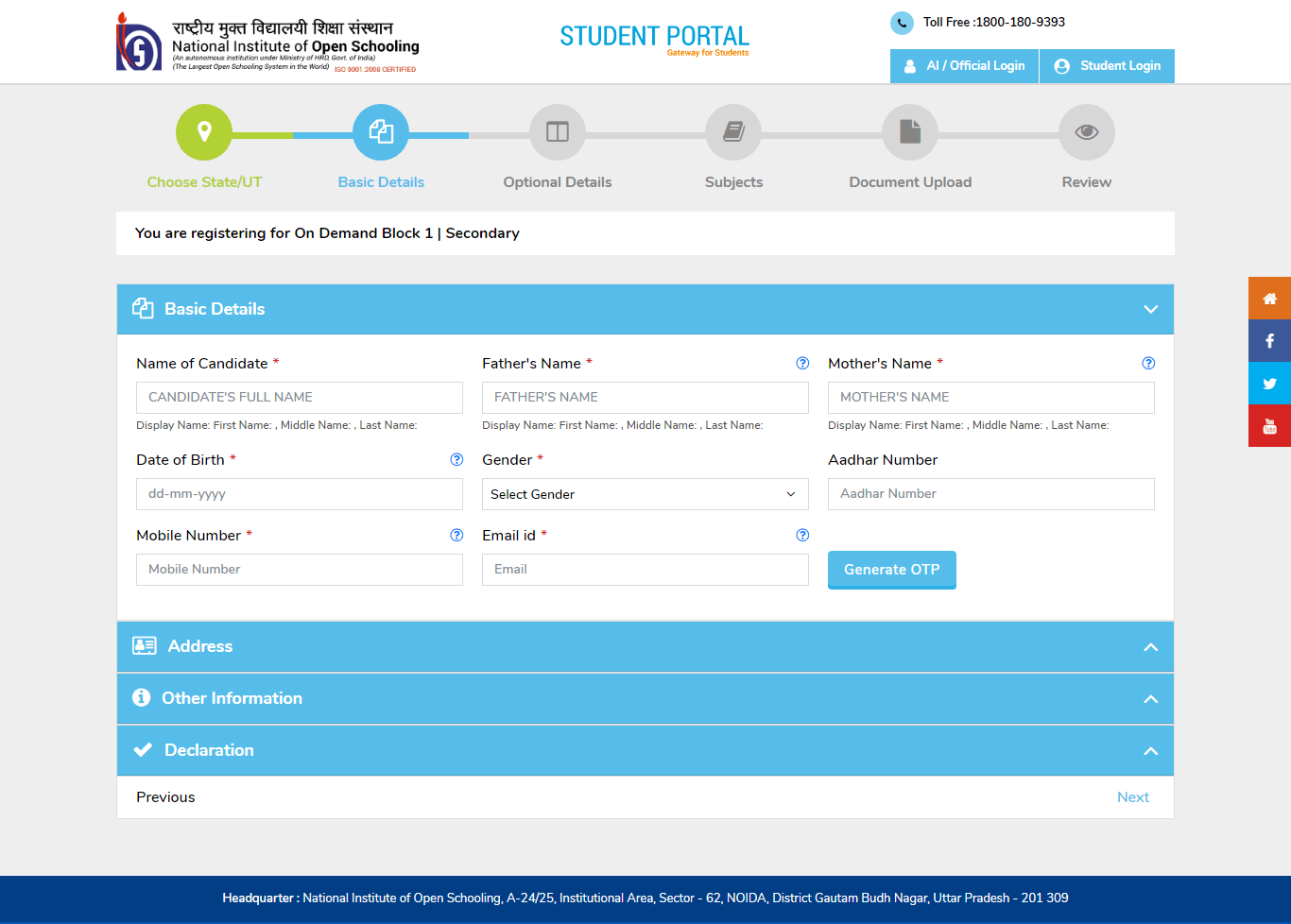nios on demand admission