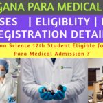 telangana paramedical board hyderabad