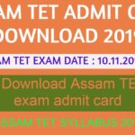 Assam Tet Admit Card Download 2019