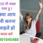 Bihar Open School, Patna (Bbose) Admission Open 2020