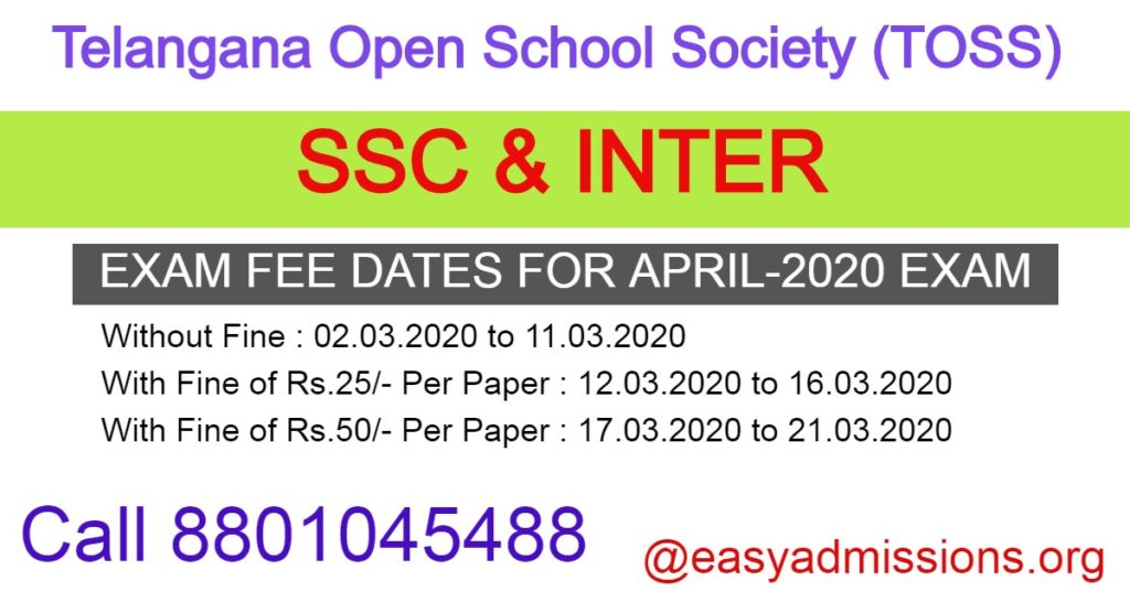 Ts Open Inter Exam Fee Last Date