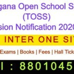 Telangana Open School Society (TOSS) Admission Notification 2020-2021