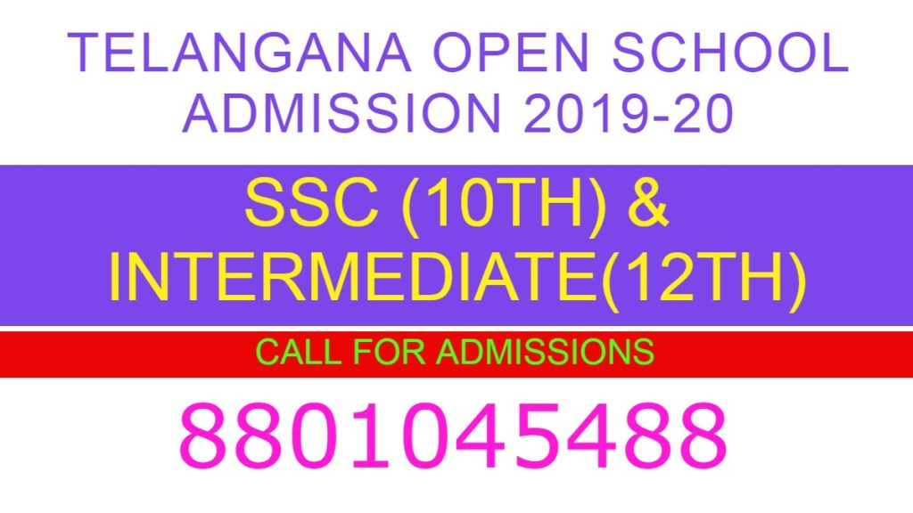 Telangana Open School Admission 2019-20 Notification
