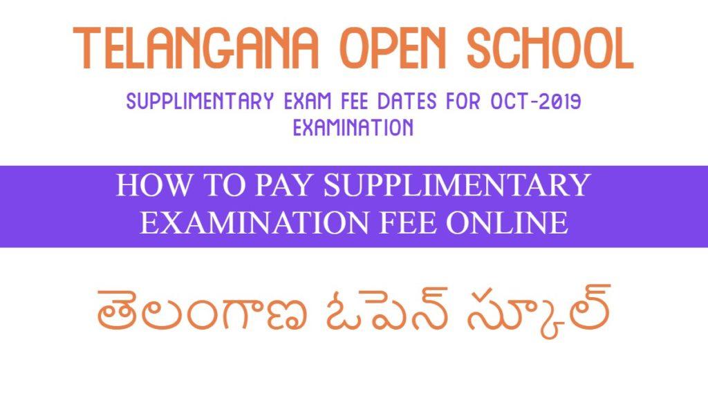 telangana open school exam fee date