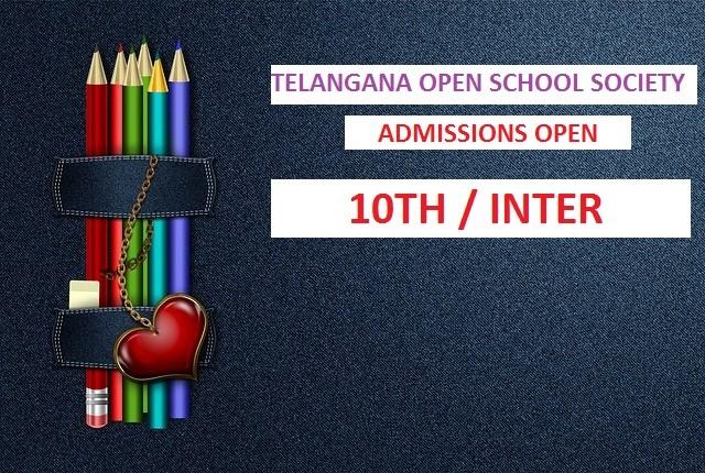 Telangana Open School Society