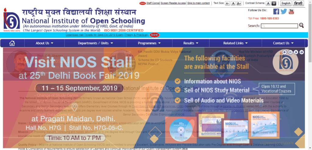 NIOS Hall Ticket 2019 October