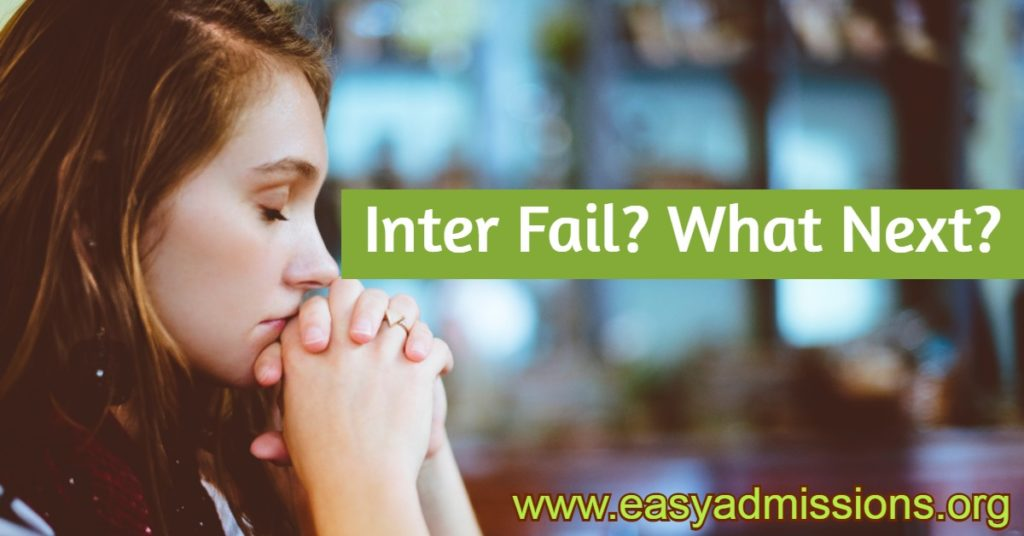inter fail what next? inter fail can join degree colleges