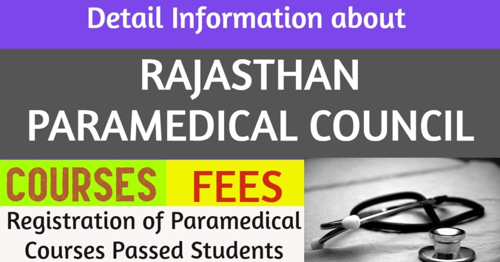 paramedical council rajasthan
