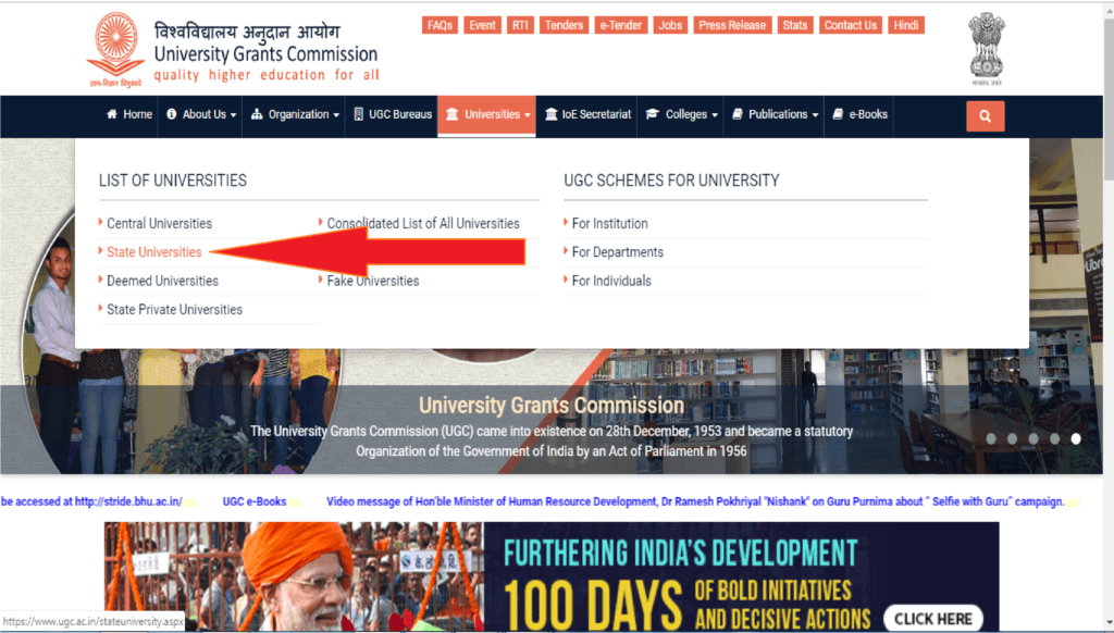 UGC Approved State Universities