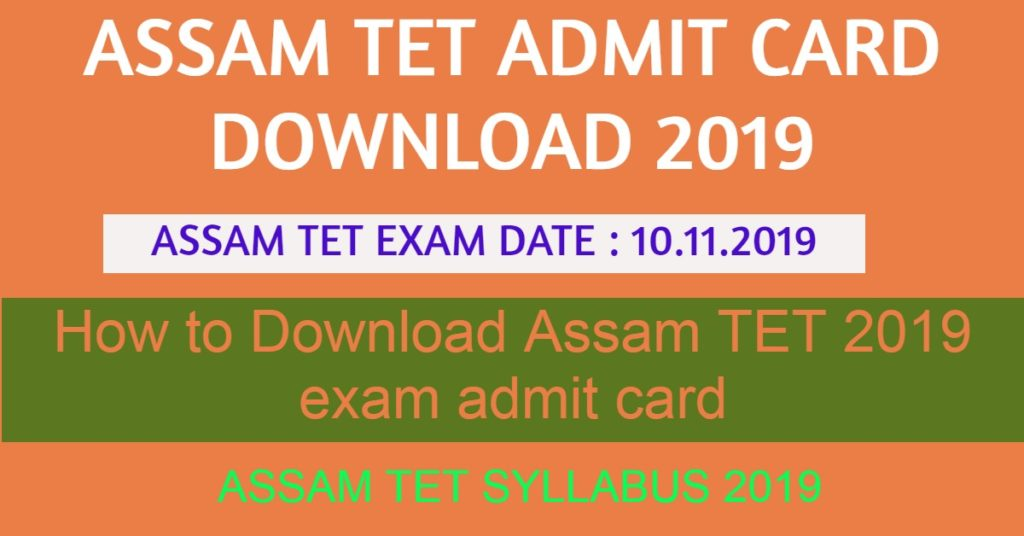 Assam Tet Admit Card Download 2019