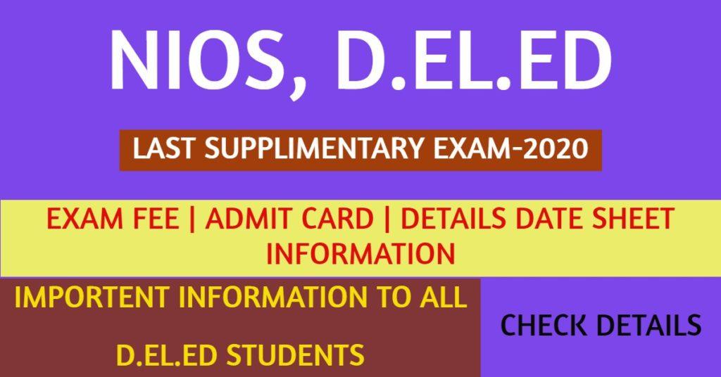 Nios DELED supplementary exam Notification -2020