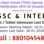 Telangana Open School (TOSS) Special Admission Notification 2019-20