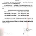 Telangana Open School SSC & Inter Exam Fee Dates for April 2020 Exam