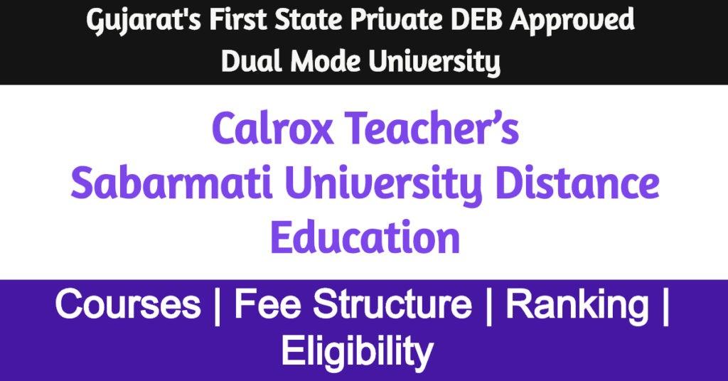 Sabarmati University Distance Education