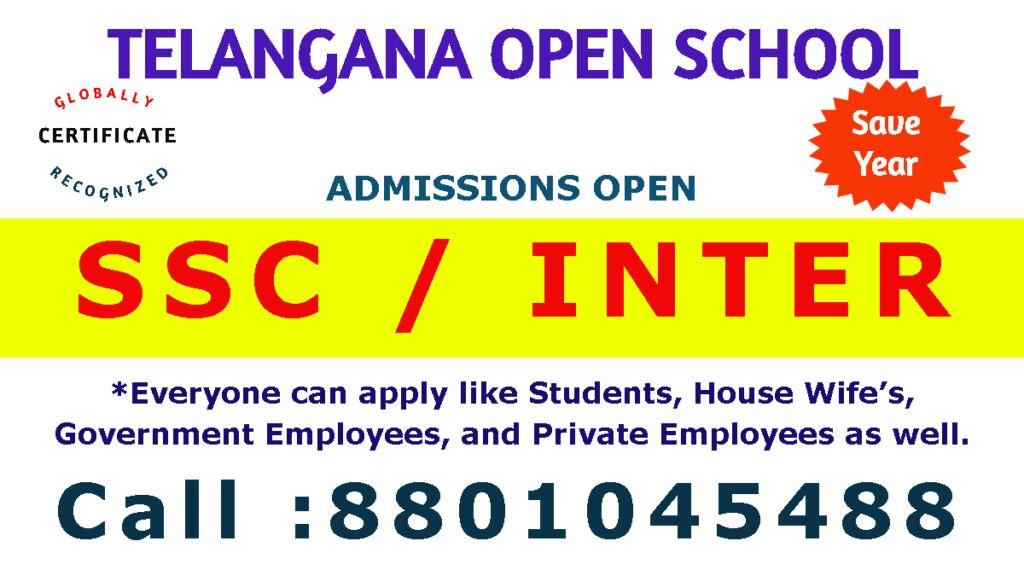 Telangana Open School Contact Number is 8801045488