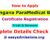 How to Apply for Telangana Paramedical Board Certificate Registration