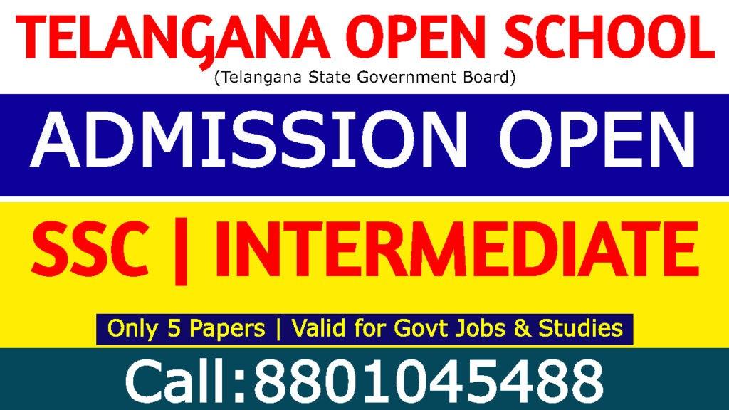 Telangana Open School Admission 2021-22